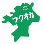 西銀(にしぎん)_mini