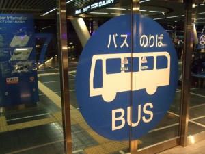 高速バス 予約 支払い