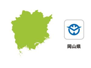 中国銀行 atm