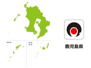 鹿児島銀行 ゆうちょ 振込