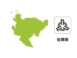 佐賀銀行 atm 振込