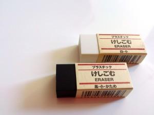 色鉛筆 消せる 消しゴム