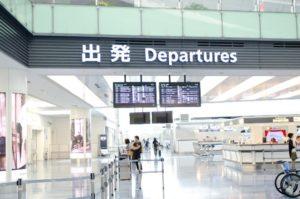 福岡国際センター 福岡空港 タクシー